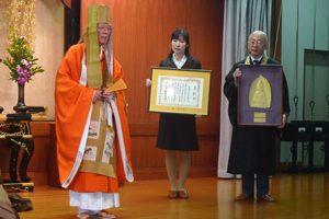 第7回浄土宗平和賞、應典院寺町倶楽部が受賞