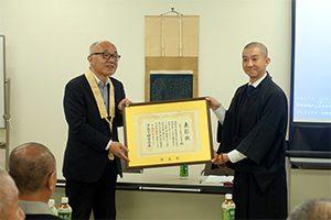 川副理事長と松島師