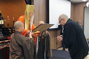 第9回浄土宗平和賞、近江米一升運動の「滋賀教区浄土宗青年会」が受賞