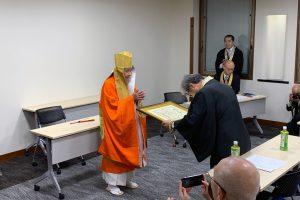 第11回浄土宗平和賞、途上国の支援活動を評価し「カワセミクラブ」に